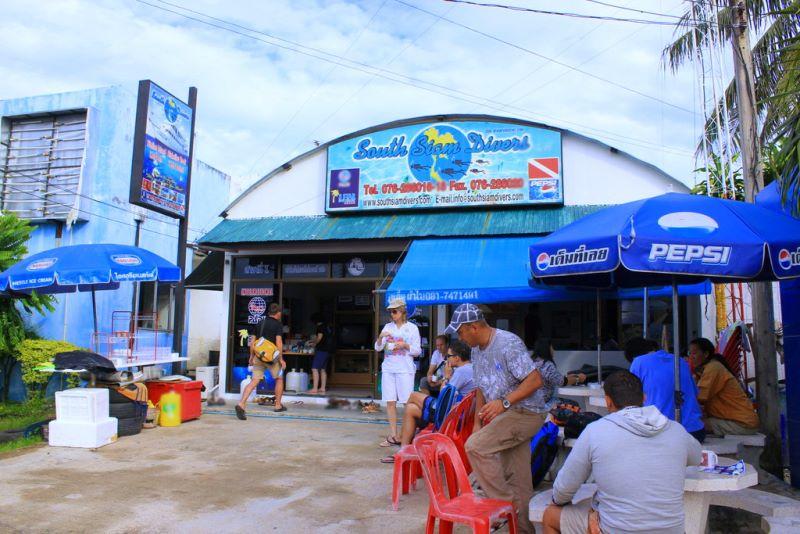 Тап Ламу-офис – в Кхао Лак