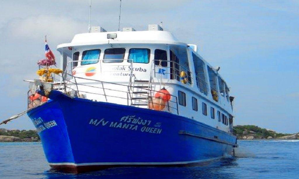 Корабль «Manta Queen»